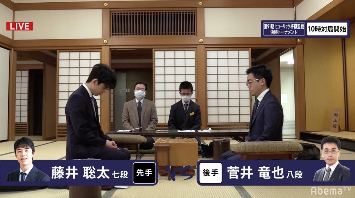 速報 形勢 聡太 藤井